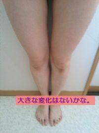 5.18脚.JPG