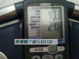 5.19体重.JPG