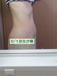 6.1yokohara.JPG