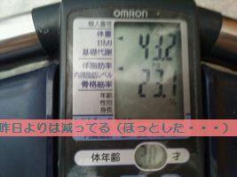 5.18体重.JPG